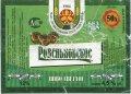 """""""Ровеньківський пивоварний завод"""" ПрАТ  Ровеньківське LN-13-RVK-09-RVE-Z-99-44-012"""