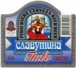 Славутський пивзавод Славутина UA-23-SLV-06-SVU-K-99-08-014