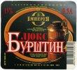 """""""Імперія С""""ВАТ Бурштин Люкс UA-12-KRV-07-BUL-K-99-04-002"""