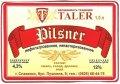 """Слов'янськ """"Taler"""" ресторан-пивоварня Pilsner UA-05-SLK-05-PIL-P-хх-04-002"""