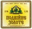 """""""Імперія С""""ВАТ Подвійне золоте U2-12-KRV-07-POZ-K-98-04-002"""