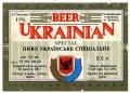 Донецьк Рутченківський пивзавод Українське спеціальне UA-05-DNC-05-UKS-K-93-03-001