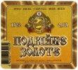"""""""Імперія С""""ВАТ Подвійне золоте UA-12-KRV-07-POZ-K-99-04-004"""