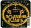 """""""Імперія С""""ВАТ Подвійне золоте UA-12-KRV-07-POZ-K-99-06-002"""