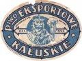 Калуш Browar Parowy Mühlstein, Spindel i Weissmann Eksportowe PL-09-KLS-03-EKW-K-xx-04-004