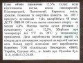 """Ізмаїльська пивоварня""ТОВ Пшеничне UA-16-YZL-08-PSE-Z-99-04-002"