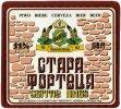 """""""Імперія С""""ВАТ Стара фортеця UA-12-KRV-07-SFO-K-94-06-002"""