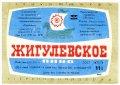 """Херсонський пивобезалкогольний завод (розлив, """"Янтар"""") Жигулівське UA-22-HRS-06-ZYG-K-78-04-020"""