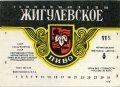 """Чернігів Чернігівський пивзавод """"Десна"""" U2-25-CHG-11-ZYG-K-78-06-002"""