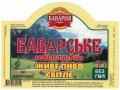 """Малорязанцеве """"Баварія"""" приватна пивоварня Баварське нефільтроване UA-13-MLR-05-BNE-P-99-02-002"""