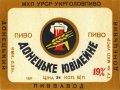 Донецький пивзавод Донецьке ювілейне U2-05-DNC-11-DNC-K-хх-02-002
