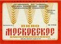 """Чернігів Чернігівський пивзавод """"Десна"""" U2-25-CHG-11-MOS-K-69-02-002"""