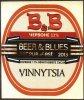 """Вінниця """"Beer & Blues""""арт-паб Червоне UA-02-VNC-15-CVO-P-хх-02-002"""