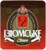 """""""Ізюмська пивоварна компанія""""АТ Ізюмське UA-21-YZM-08-IZU-K-96-02-002"""