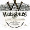 "Умань ""Уманьпиво""ТОВ Waissburg Lager Світле UA-24-UMN-10-VAW-K-xx-02-002"
