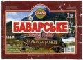 """Малорязанцеве """"Баварія"""" приватна пивоварня Баварське UA-13-MLR-05-BAW-P-99-02-004"""