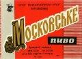 Донецький пивзавод Московське U2-05-DNC-11-MOS-K-69-12-014