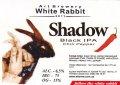 "Кривий Ріг ""White Rabbit""craft brewery Shadow (Black IPA) UA-04-KRR-11-IPB-P-xx-02-004"