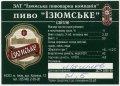 """""""Ізюмська пивоварна компанія""""ЗАТ Ізюмське UA-21-YZM-09-IZU-Z-99-18-002"""