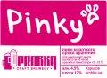 """Дергачі """"Пробка"""" пивоварня Pinky UA-21-DRH-60-PKY-X-хх-02-002"""