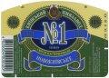 """""""Київський пивзавод №1""""ЗАТ Новокиївське UA-11-KVV-29-NOK-K-99-22-002"""