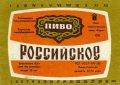 "Сімферопольський пиво-безалкогольний завод ""Крим"" Російське U2-01-SMF-17-ROS-K-83-02-004"
