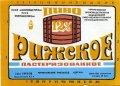 """Чернігів Чернігівський пивзавод """"Десна"""" U2-25-CHG-11-RIZ-K-78-02-006"""