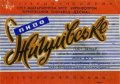 """Чернігів Чернігівський пивзавод """"Десна"""" U2-25-CHG-11-ZYG-K-69-02-004"""