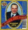 """Кремінна """"Пінта""""ТОВ Джерельне UA-13-KRN-07-DEN-K-xx-04-002"""