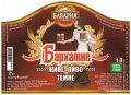 """Малорязанцеве """"Баварія"""" приватна пивоварня Бархатне UA-13-MLR-05-BAR-P-99-04-002"""