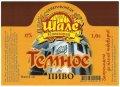 """Сєвєродонецьк """"Шале""""пивоварня Темне UA-13-SVR-05-TEM-P-99-02-004"""