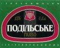 """Тернопіль """"Опілля"""" ВАТ Подіпьське UA-20-TRN-09-POD-K-83-08-004"""