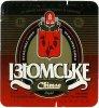"""""""Ізюмська пивоварна компанія""""АТ Ізюмське UA-21-YZM-08-IZU-K-96-02-004"""