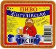 """""""Вінницький пивзавод""""ВАТ  Жигулівське UA-02-VNC-13-ZYG-K-99-12-006"""