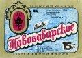 Харківський пивзавод №1 Новобаварське U2-21-HRK-24-NBA-K-86-02-006