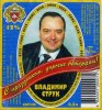 """Кремінна """"Пінта""""ТОВ Джерельне UA-13-KRN-07-DEN-K-99-04-004"""