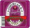 """""""Ізюмська пивоварна компанія""""ЗАТ Рандеву UA-21-YZM-09-RDE-K-98-02-002"""