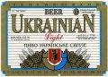 Славутський пивзавод Українське UA-23-SLV-06-UKR-K-93-06-002