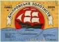 Черкаський пивзавод Дніпровське золотисте UA-24-CHR-05-DZO-K-94-04-004