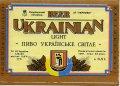 Роздільський пивзавод Українське UA-14-RZD-06-UKR-K-93-10-002