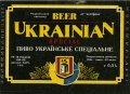 Роздільський пивзавод Українське спеціальне UA-14-RZD-06-UKS-K-93-02-004