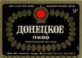 Мелітопольський пивзавод Донецьке U2-08-MLT-05-DON-K-71-04-004