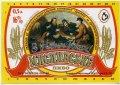 """Дніпропетровськ """"Пиво-безалкогольний комбінат """"Дніпро""""АТ Мисливське UA-04-DNP-16-MIV-K-95-02-008"""
