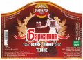 """Малорязанцеве """"Баварія"""" приватна пивоварня Бархатне UA-13-MLR-05-BAR-P-99-04-006"""
