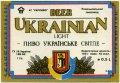 Ровеньківський пивзавод Українське UA-13-RVK-05-UKR-K-93-06-002