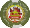 """Іллічівськ """"Holding"""" приватна пивоварня Пшеничное UA-16-YLL-05-PSE-Z-09-10-004"""