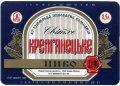"""""""Ізюмська пивоварна компанія""""АТ Крем'янецьке UA-21-YZM-08-KMA-K-94-06-002"""