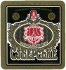"""""""Ізюмська пивоварна компанія""""АТ  Сіверське UA-21-YZM-08-SIC-K-94-08-002"""