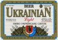 Славутський пивзавод Українське UA-23-SLV-06-UKR-K-93-06-004