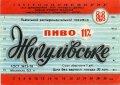 Львівський експериментальний пивзавод Жигулівське U2-14-LVV-15-ZYG-K-78-16-022